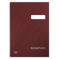 Teczka do podpisu DONAU, karton/PP, A4, 450gsm, 20-przegr., bordowa, Teczki do podpisu i korespondencyjne, Archiwizacja dokumentów