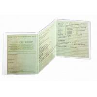 Obwoluta 3-częściowa, do dokumentów samochodowych, wym. 210x105 mm (wys x szer), Koszulki i obwoluty, Archiwizacja dokumentów