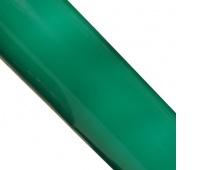FOLIA SAMOP. ORAFOL 640 B1 ZIELONA 61, Etykiety samoprzylepne, Papier i etykiety