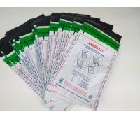 KOPERTA BEZPIECZNA AMERSAFE B4 275x375mm /10/, Koperty bezpieczne, Koperty i akcesoria do wysyłek
