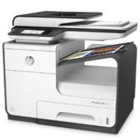 MFP PageWide Pro 477dw A4, Urządzenia wielofunkcyjne atramentowe, Urządzenia i maszyny biurowe