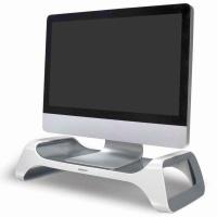 Podstawa pod monitor I-Spire™ - biała, Ergonomia, Akcesoria komputerowe