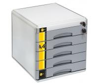 Szafka na dokumenty YL-SM05 - 5 szufl. +zamek, Szafki na dokumenty, Wyposażenie biura