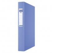 Segregator ringowy DONAU, PP, A4/2R/25mm, niebieski, Segregatory ringowe, Archiwizacja dokumentów