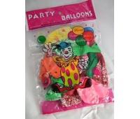 BALONY HAPPY BIRTHDAY /12szt/ LP0801, Balony, Artykuły dekoracyjne