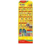 Duży display KEYROAD Colorful World, karton, składany, bez wyposażenia, żółty, Nietypowe, Artykuły szkolne