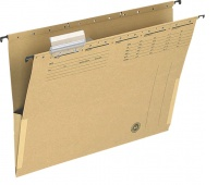 Suspension File Q-CONNECT with side ends, cardboard, A4, 250gsm, light brown