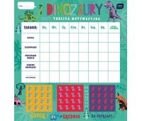Tablica motywacyjna 320x340 z naklejkami boys, Produkty kreatywne, Artykuły szkolne