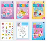 Kolorowanka z naklejkami Wróżki A4 16, Kolorowanki, Zabawki