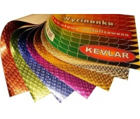Wycinanka A4 brokatowo - metalizowana KEVLAR, Produkty kreatywne, Artykuły dekoracyjne