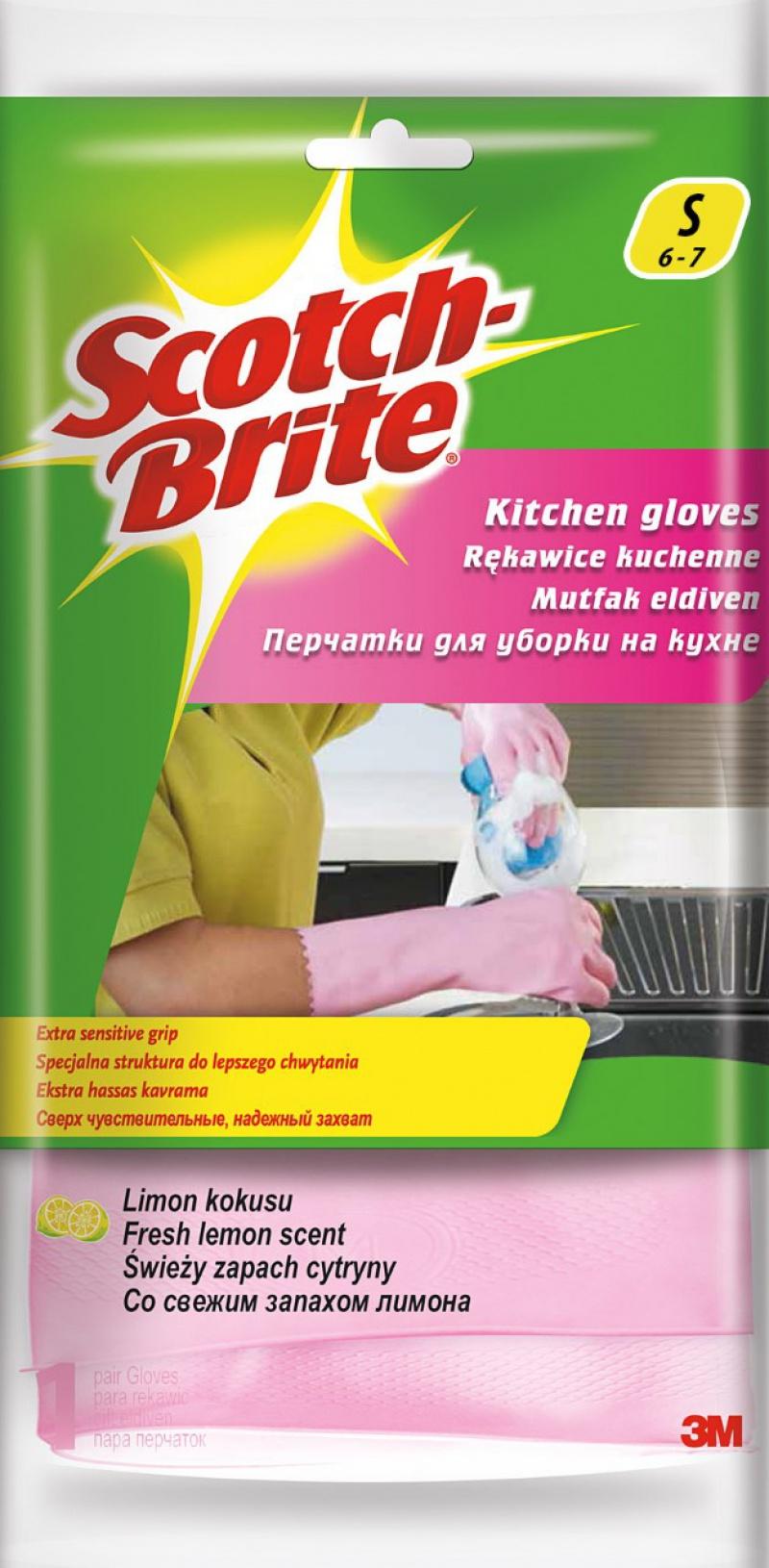 Rękawice SCOTCH BRITE™ Kuchenne, rozm. S, różowe, Rękawice, Ochrona indywidualna