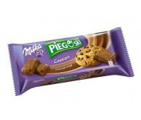 Ciastka Pieguski MILKA, 135 g, z czekoladą, Ciastka, Artykuły spożywcze