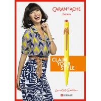 Długopis CARAN D'ACHE 849 Claim Your Style Ed2 Canary Yellow, M, w pudełku, żółty, Długopisy, Artykuły do pisania i korygowania