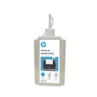 Olej do niszczarek HP, 120ml, Niszczarki, Urządzenia i maszyny biurowe