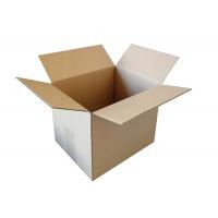 Pudło pakowe OFFICE PRODUCTS, zamykane, karton klapowy: 220x140x160mm, szary, Pudła pakowe, Koperty i akcesoria do wysyłek