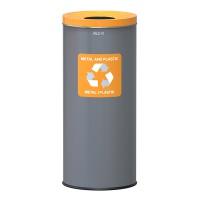 Kosz na śmieci ALDA EKO, 45l, do segregacji: metal i plastik, stal powlekana organicznie, żółta pokrywka, szary, Kosze metal, Wyposażenie biura