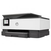 HP Urządzenie OfficeJet Pro 8022e, Drukarki, Urządzenia i maszyny biurowe