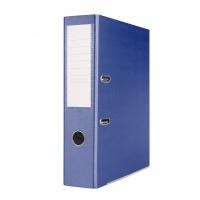 Segregator BASIC-S z szyną, PP, A4/75mm, granatowy, Segregatory polipropylenowe, Archiwizacja dokumentów