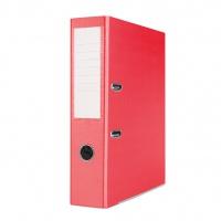 Segregator BASIC-S z szyną, PP, A4/75mm, czerwony, Segregatory polipropylenowe, Archiwizacja dokumentów