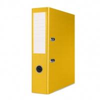 Segregator BASIC-S z szyną, PP, A4/75mm, żółty, Segregatory polipropylenowe, Archiwizacja dokumentów