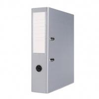 Segregator BASIC-S z szyną, PP, A4/75mm, szary, Segregatory polipropylenowe, Archiwizacja dokumentów