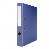 Segregator BASIC-S z szyną, PP, A4/50mm, granatowy, Segregatory polipropylenowe, Archiwizacja dokumentów