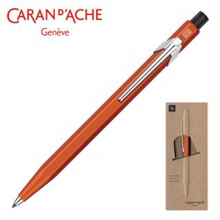 Ołówek Fixpencil Nespresso Ochre 2mm, Ołówki, Artykuły do pisania i korygowania