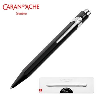 Pióro kulkowe CARAN D'ACHE 849, w pudełku, czarne, Pióra, Artykuły do pisania i korygowania