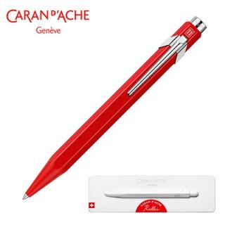 Pióro kulkowe CARAN D'ACHE 849, w pudełku, czerwone, Pióra, Artykuły do pisania i korygowania