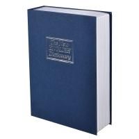 Sejf, książka OPUS Guard PS 1 OD, Sejfy, Wyposażenie biura
