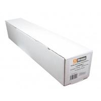 kalka ploterowa atr 330mm50m90g, Rolki ploterowe, Papier i etykiety