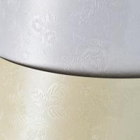 Papier ozdobny Floral diamentowa biel 220g 20 arkuszy, Papiery ozdobne A4 Premium, Galeria Papieru