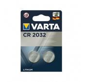 BATERIA GUZIKOWA LITOWA CR 2032, BLISTER 2 SZT., Baterie, Urządzenia i maszyny biurowe